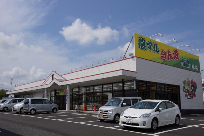 農マル園芸岡山店