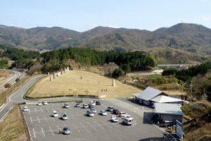 うかん常山公園