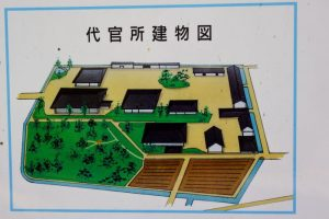 代官所建物図