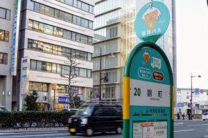 めぐりんバス停ー岡山市内循環バスー