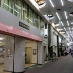 BIOS憩いの広場