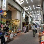 倉敷昭和の町