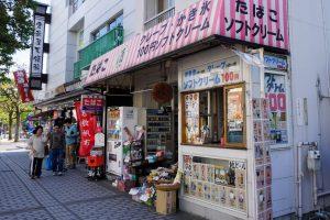 100円ソフトクリーム