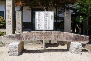 足高神社 欄干石