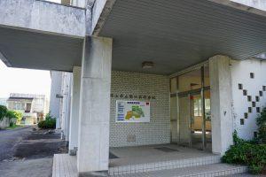 地球史研究所