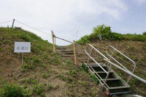 櫓台の虎口ー南山城跡ー