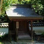 楽御崎神社