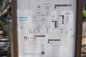 鶴崎神社 案内図