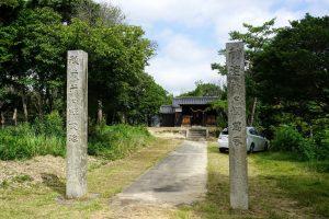 境内ー艮御崎神社ー