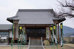 高松山 妙玄寺