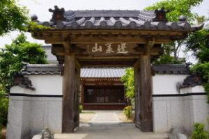 蓬莱山 報恩禅寺 山門