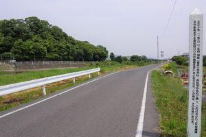 副堤の北端ー備中高松城水攻めー