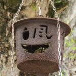 風月燈籠ー吉備津神社ー