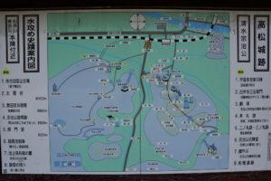 備中高松城水攻め関係史蹟案内図