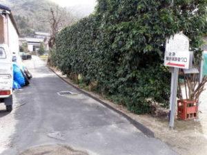 猿掛城跡登り口ー平林口ー
