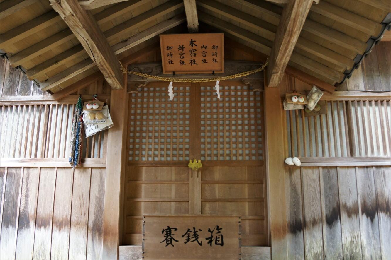 吉備津神社 本宮社