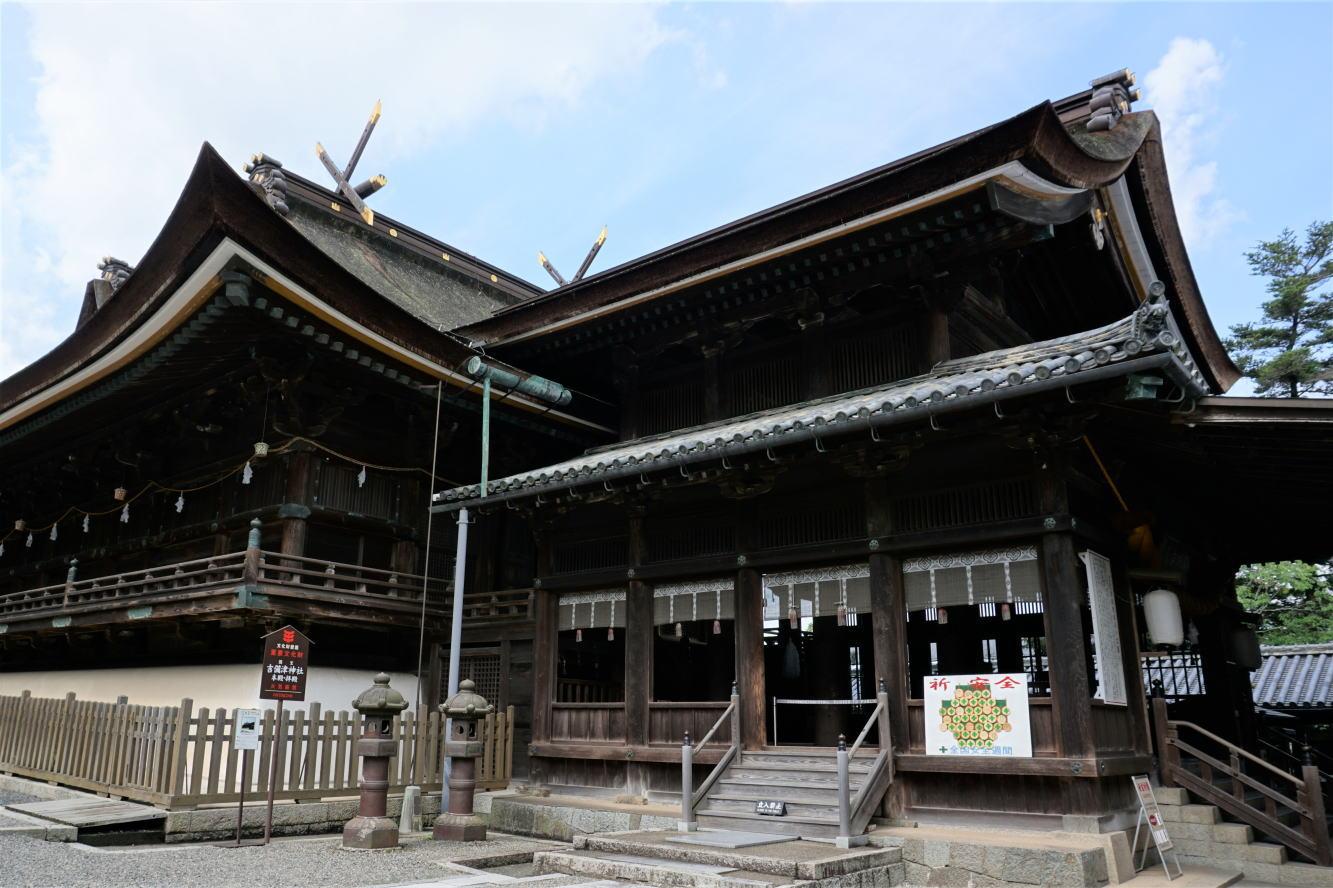 吉備津神社 拝殿
