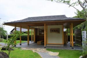 吉備津神社 休憩所