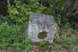 昭和天皇が腰かけられたとされる石
