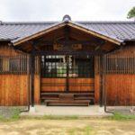 石鎚神社ー長良山城跡ー