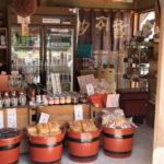 長尾醤油店