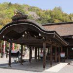 最上稲荷 霊応殿