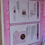 縁切り札の記入例