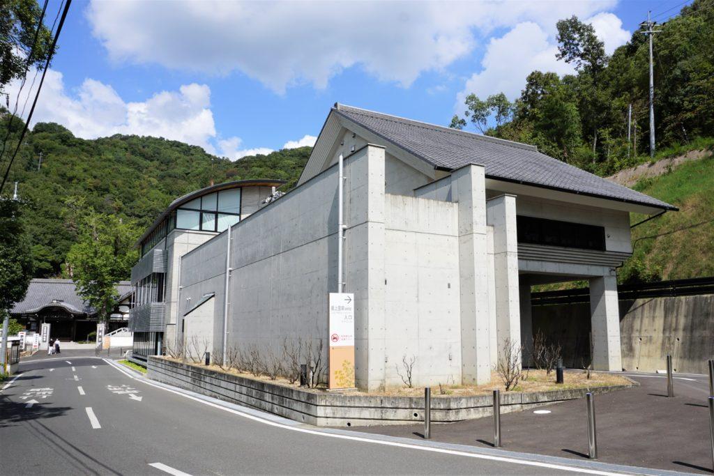 高松 最上稲荷 図書館