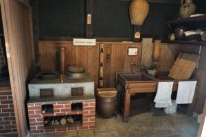 旧荻野家 台所