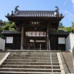鷲羽山 弘泉寺