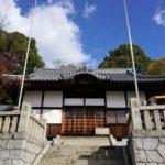 田土浦坐神社