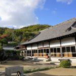 鷲羽山 大宝寺 本堂