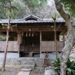 牛王山 八徳寺