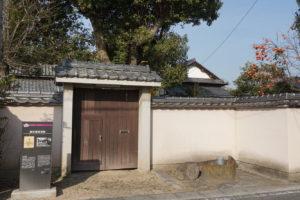藤井高尚旧邸 門