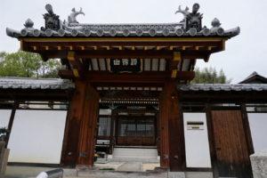 妙伝寺 山門