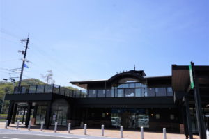 道の駅「山陽道やかげ宿」
