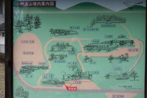 神道山案内図