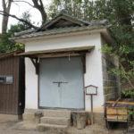 岡山城内石山にあった倉庫