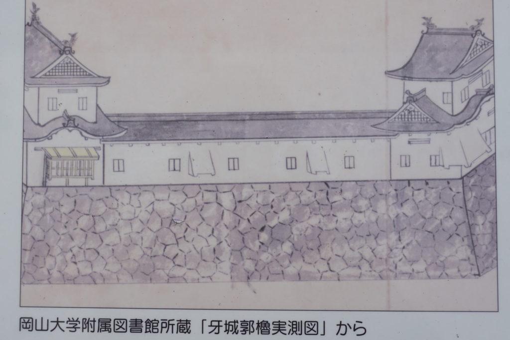 多門櫓図ー中の段 北側ー