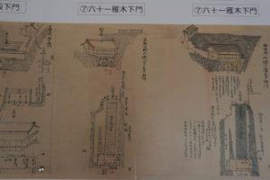 六十一雁木下門図(牙城郭櫓実測図より)