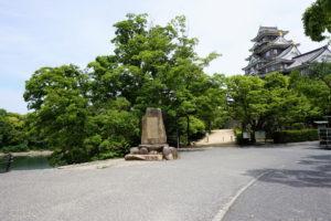 下の段旭川側(花畑隅櫓跡より)