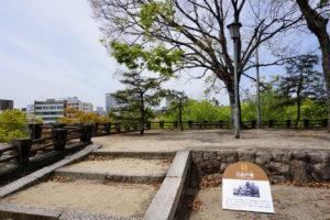岡山城 大納戸櫓跡