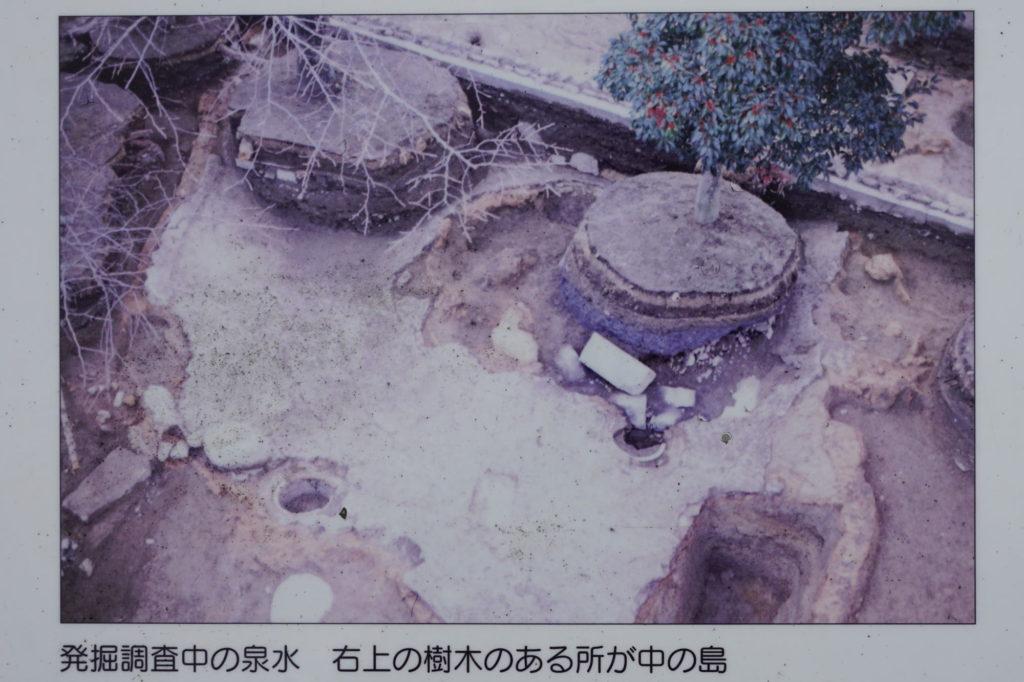 発掘調査中の泉水写真(現地案内板より)