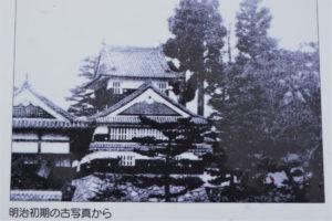 大納戸櫓写真(現地案内板より)
