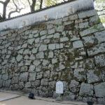 小納戸櫓下の石垣
